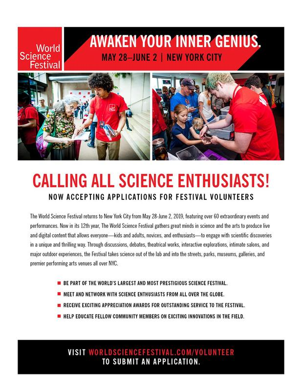 World Science Festival 2019 - Volunteer Opportunities For Maspeth High School Community Featured Photo