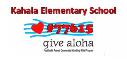 Kahala Elementary - Give Aloha with hearts