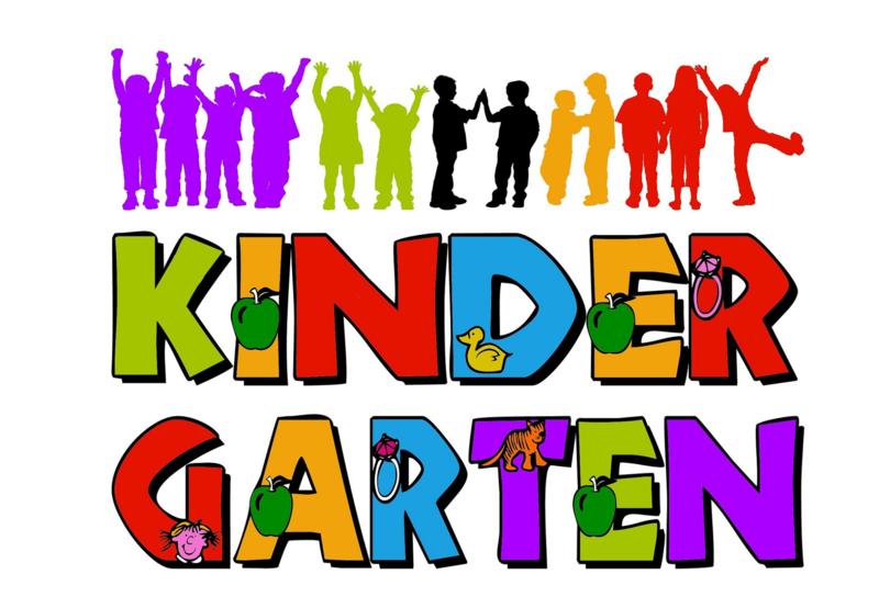 Animated Kindergarten Sign