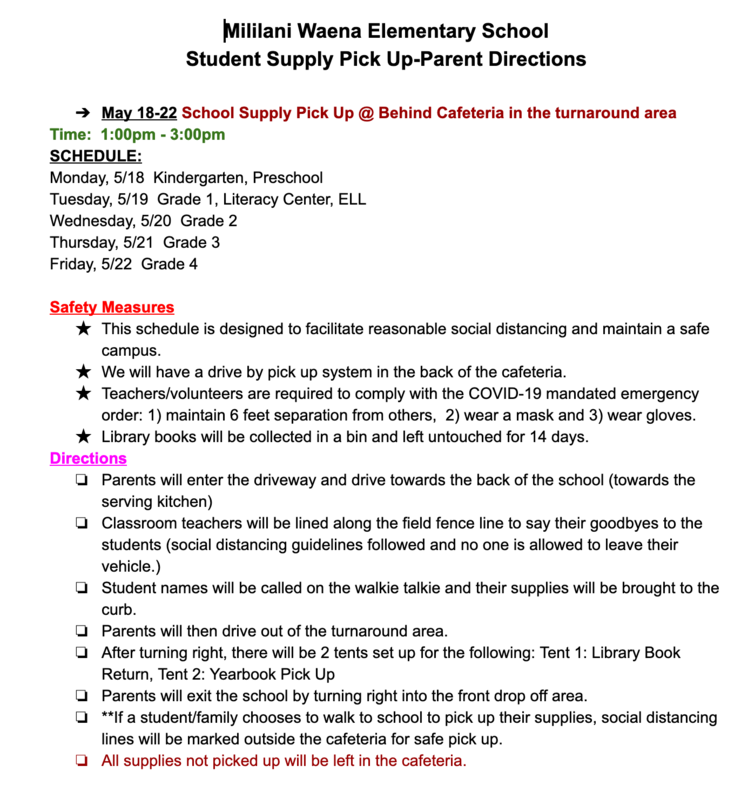 School Supply Pick Up - Kindergarten, Grades 1 to 4 and Pre-School Featured Photo