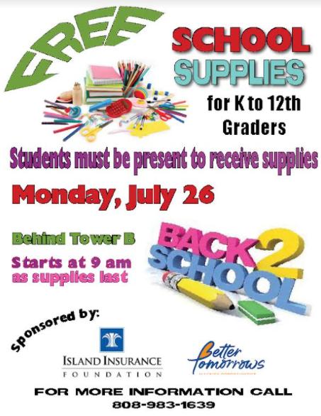 KPT School Supplies giveaway flier 7/26 behind B building, starting at 9am