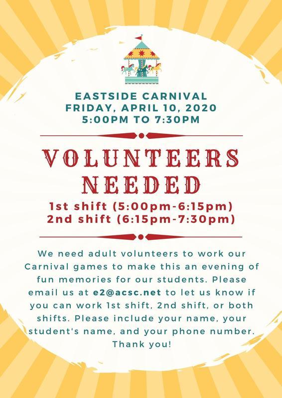 Carnival Volunteers Needed Thumbnail Image