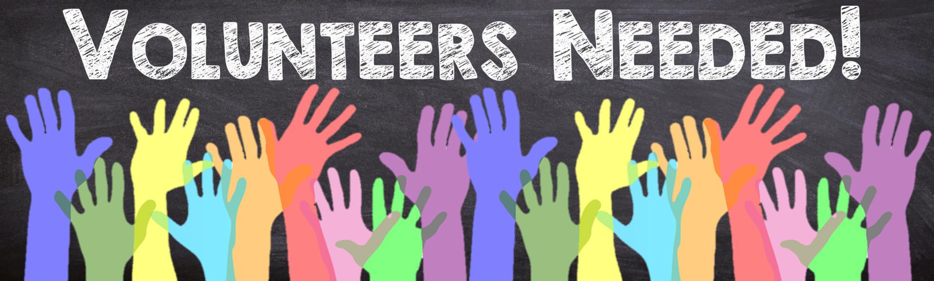 Volunteers Needed Header Image