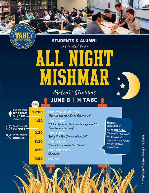 Join Us For An All Night Mishmar! Thumbnail Image