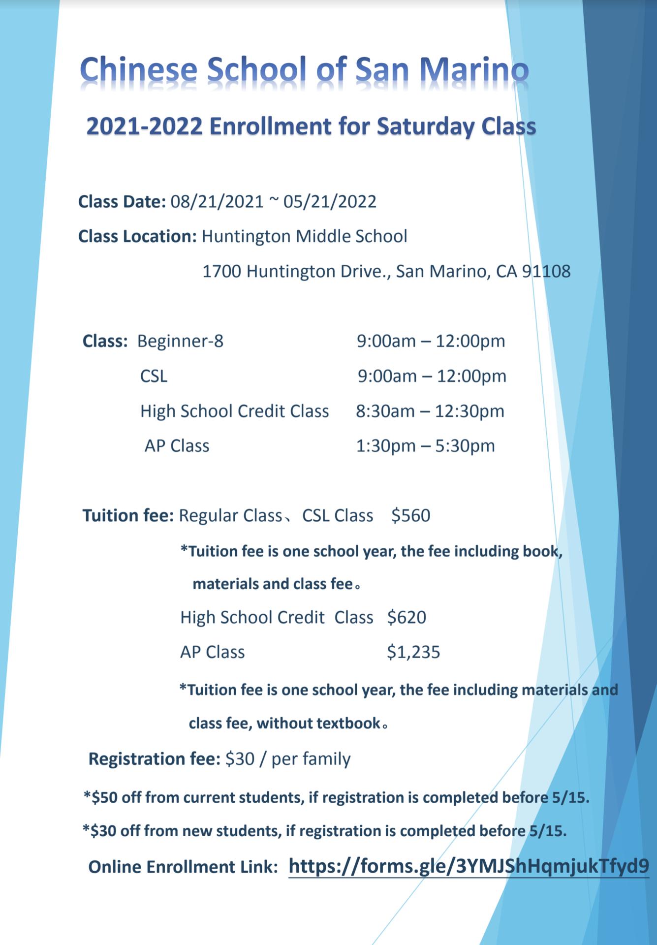 CSSM 20-21 Saturday Class Flyer