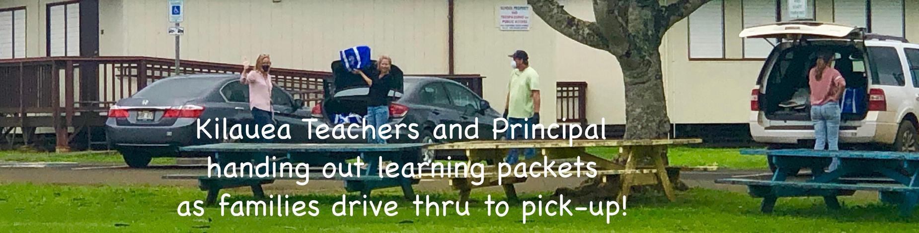 Kilauea Teachers pass out supplies.