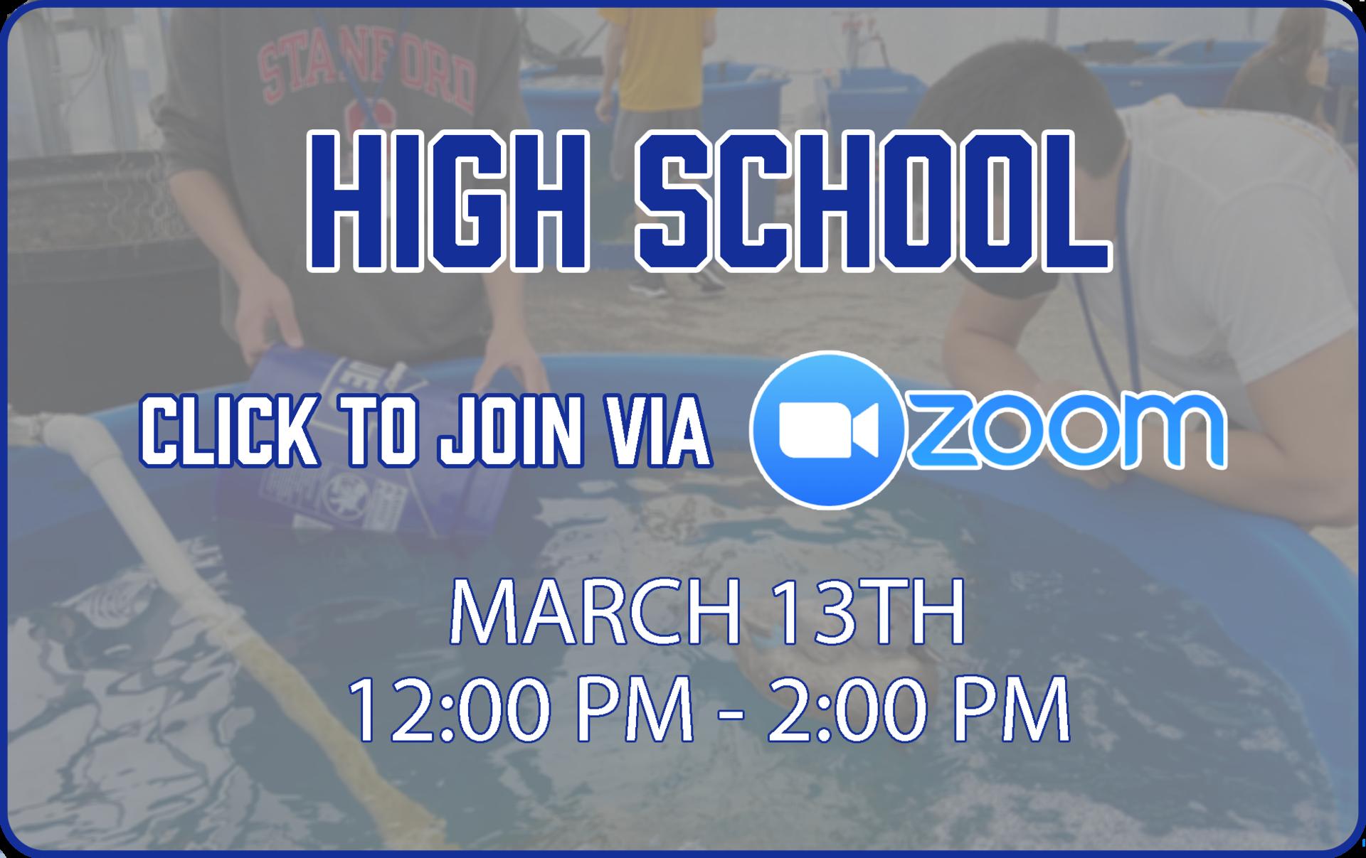 High School Zoom Link