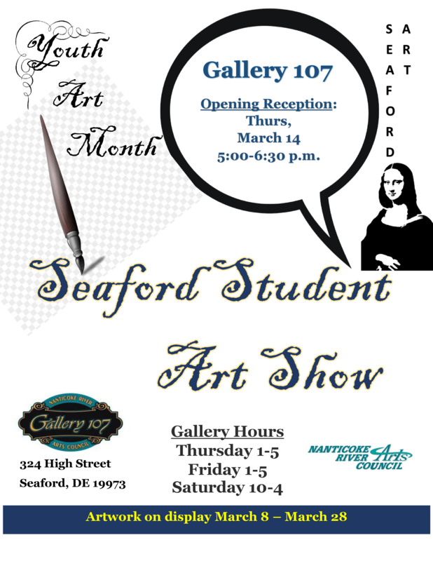Youth Art Month Gallery 107 2019.png