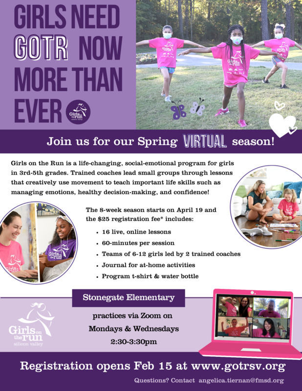 Updated_Stonegate_ 2021_VIRTUAL_Spring_Program_Flyer.png