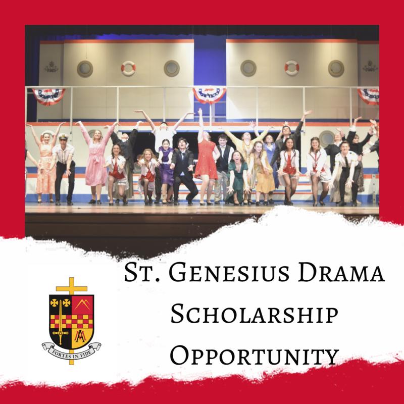 Scholarship Opportunity North Catholic High School