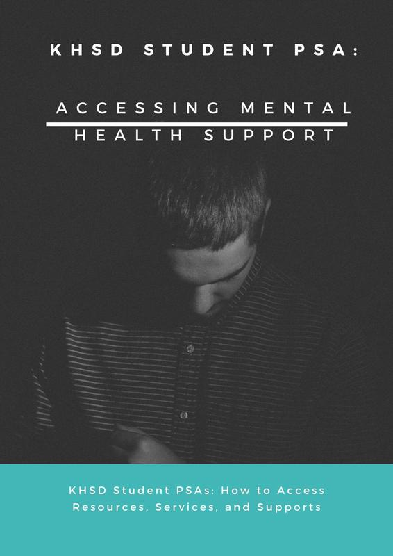 KHSD Student PSA on Accessing Mental Health Support