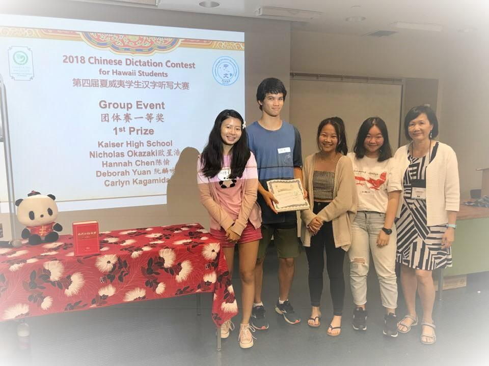 Chinese diction contest kaiser takes 1st