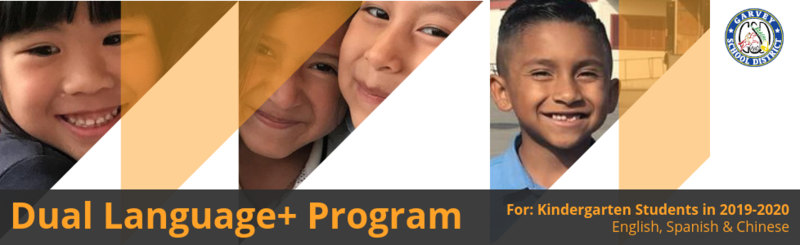 Dual Language+ Program Accepting Applications (Kindergarten: 2019-20) Thumbnail Image