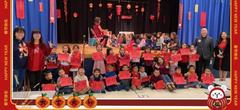 Celebrating Chinese New Year at Hillcrest