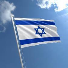 ISRAEL AWARENESS PROGRAM Thumbnail Image