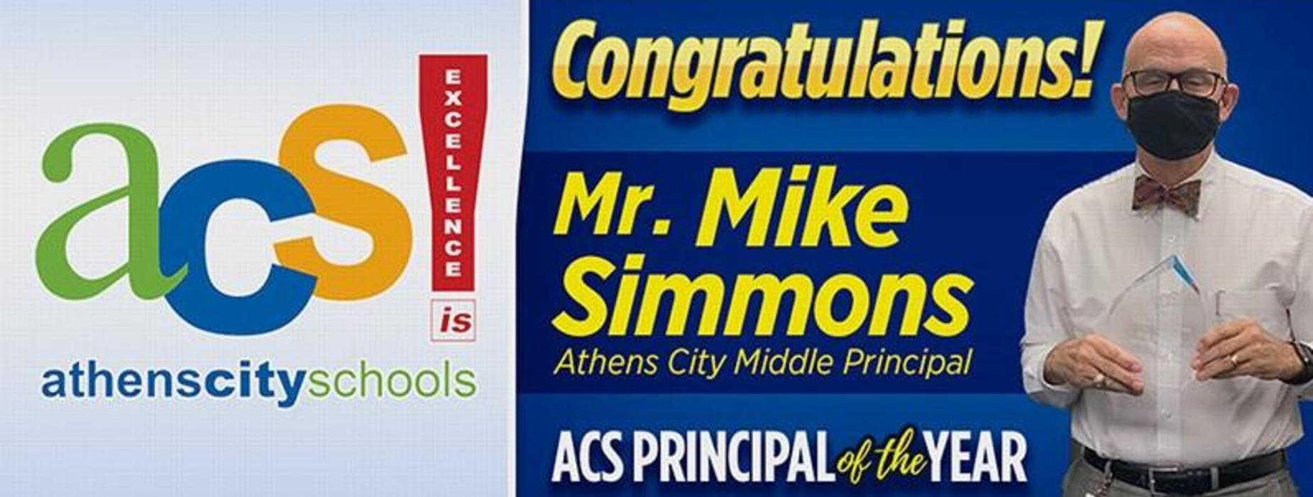 principal of the year