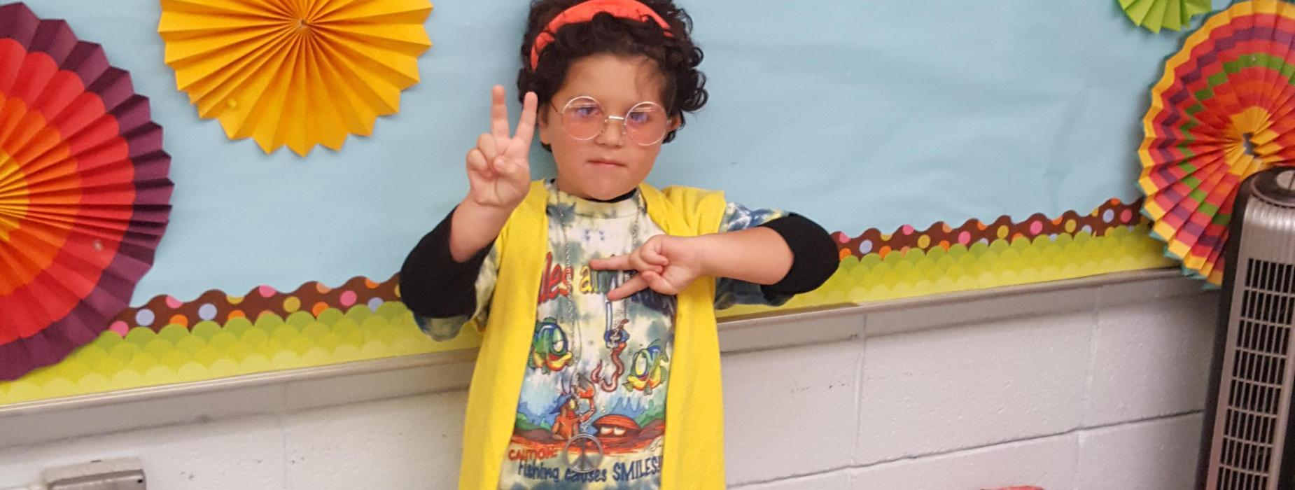 Cool Dude in 1st grade!