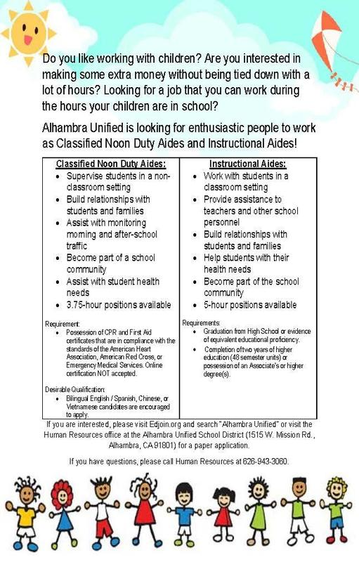 Alhambra Unified is looking for enthusiastic people to work as Classified Noon Duty Aides and Instructional Aides! Featured Photo