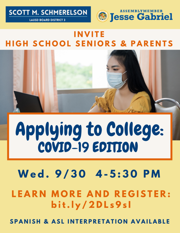 College Admissions Webinar Featured Photo
