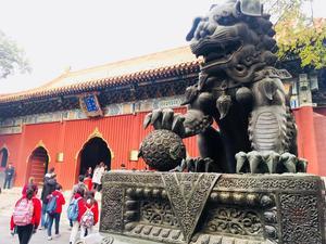 Beijing Yonghegong.jpg