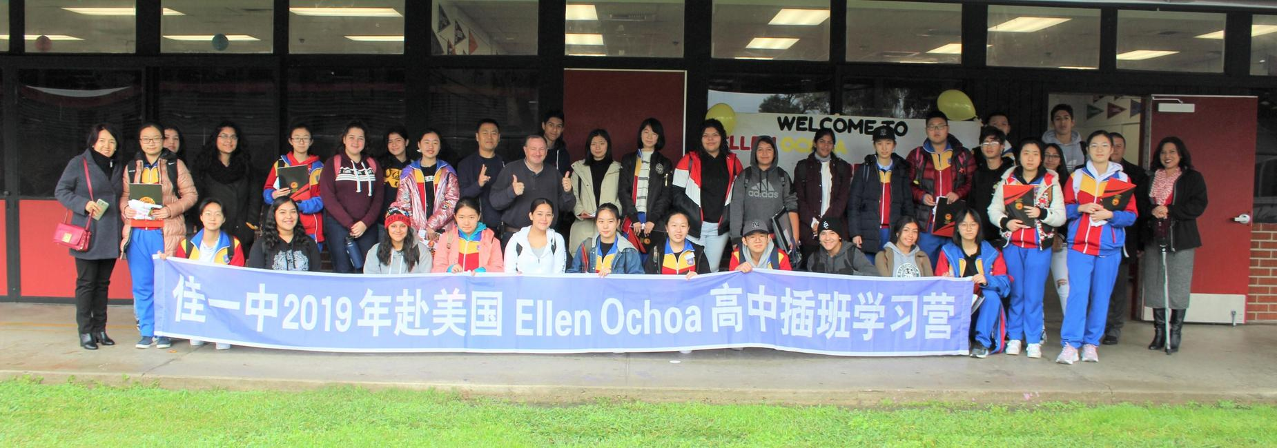 Chinese Exchange Students visit EOPA