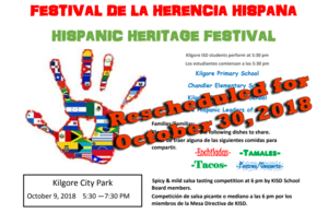 hhf2018-rescheduled.png