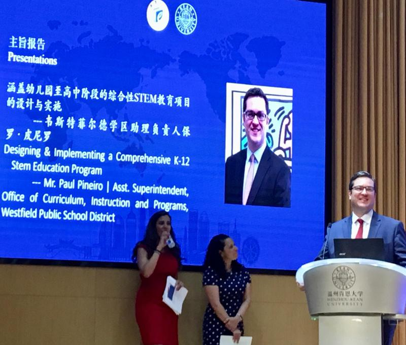 Westfield Assistant Superintendent of Curriculum, Instruction and Programs Paul Pineiro gives a STEM presentation in Wenzhou, China as part of a New Jersey delegation visiting the Zheijiang Province in June.