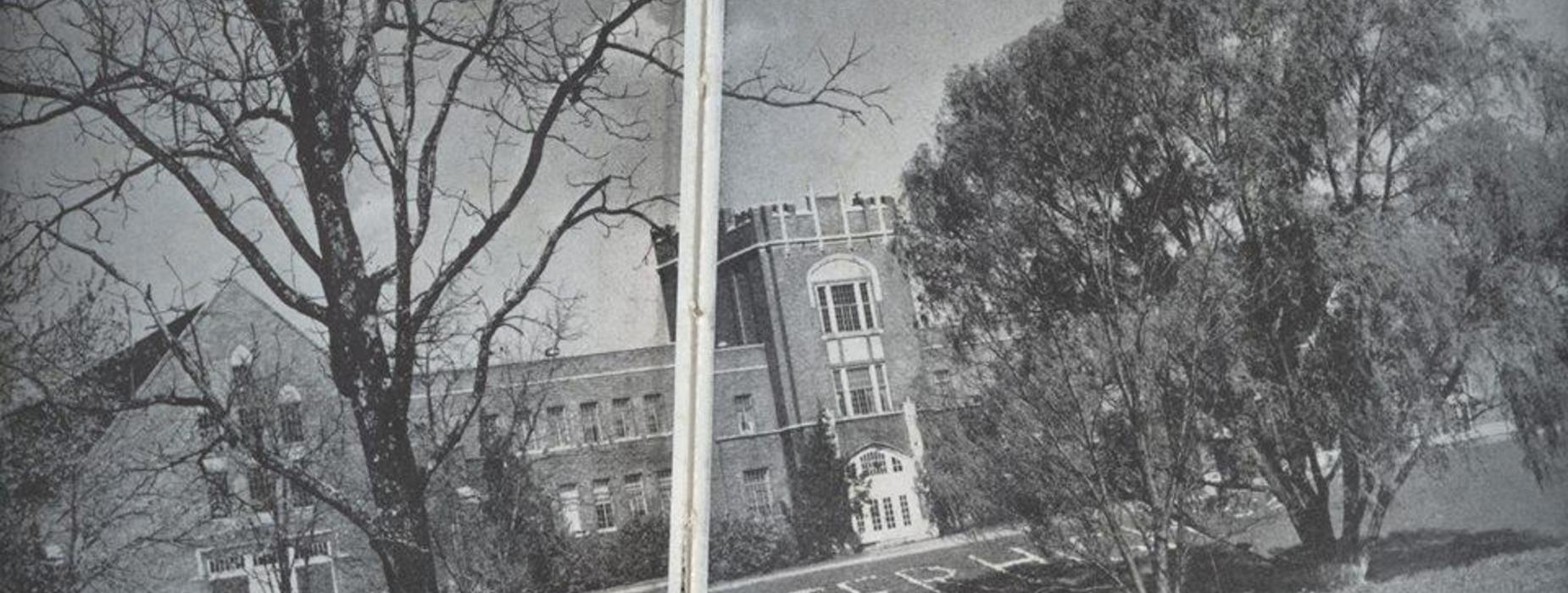 Early picture of front of SHS