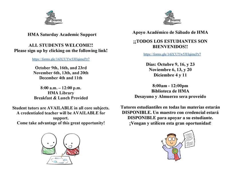 Saturday Academic Support