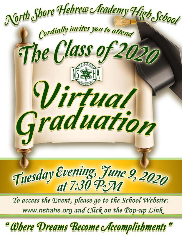VIRTUAL GRADUATION - JUNE 9, 2020  Begins Promptly at 7:30PM Thumbnail Image