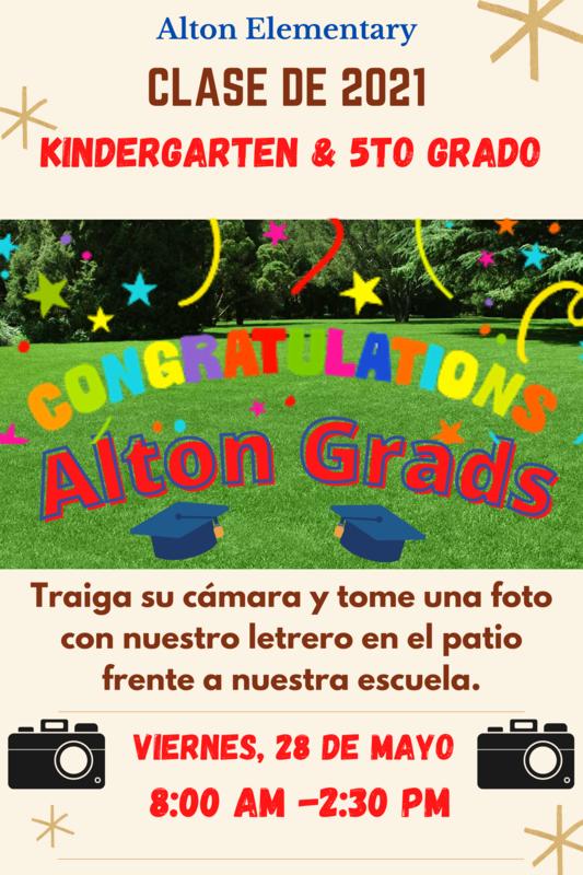 Spanish yard sign graduation.png