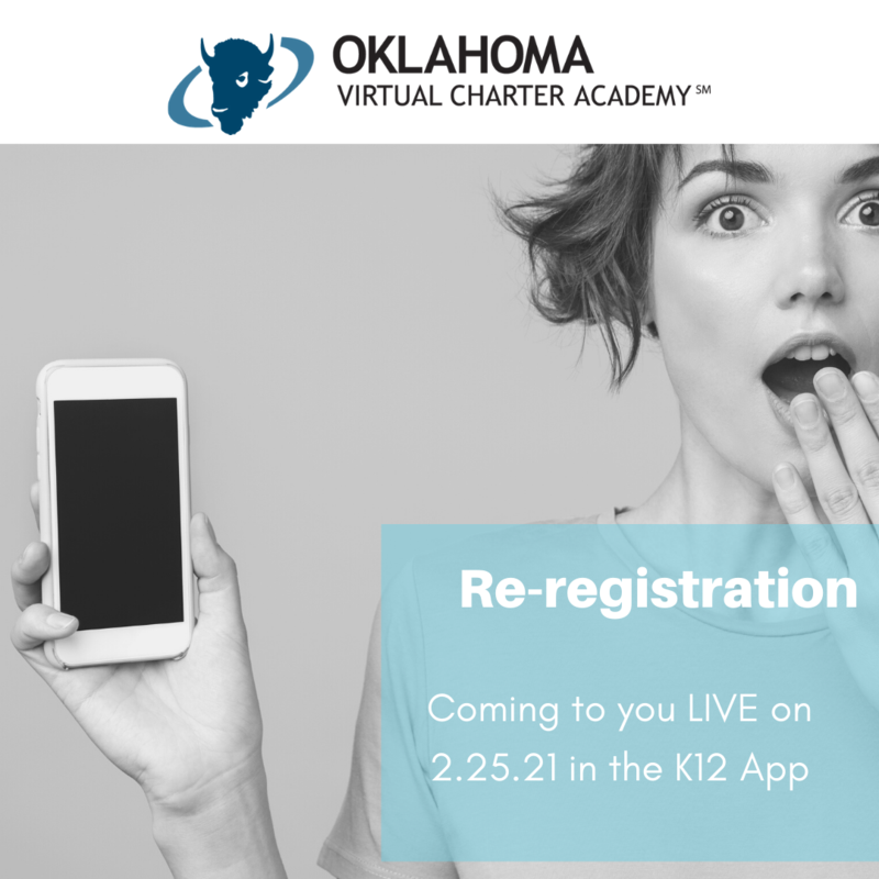Don't forget the K12 App! Featured Photo