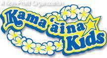 Logo for Kama'aina Kids