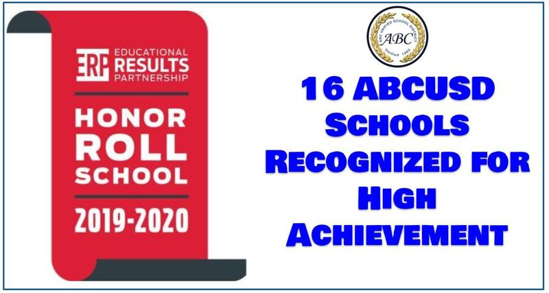 honor roll information