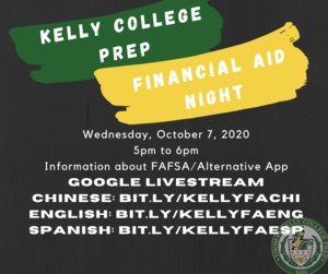 Livestream Kelly Fin Aid.png