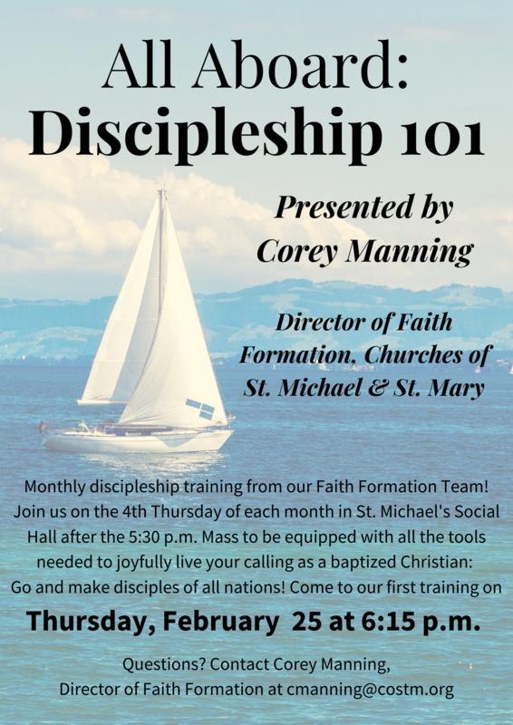 Discipleship Marketing.png