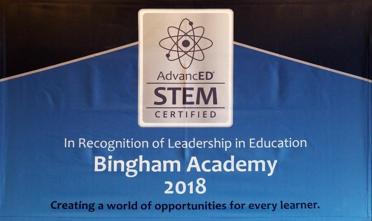 STEM Certification Flag from AdvancEd.
