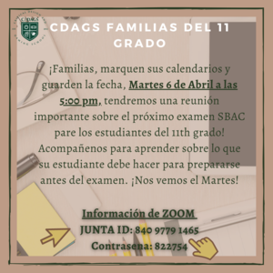 SPANISH SBAC FLYER.png