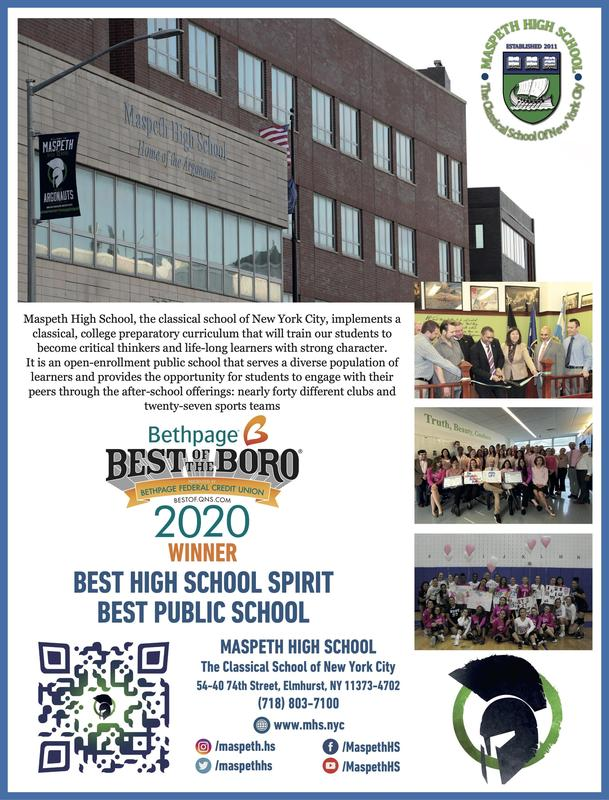 Maspeth High School a Top Choice Among Class of 2020 8th Graders Featured Photo