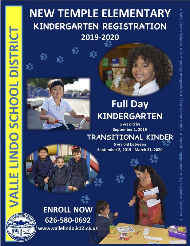 Kinder Registration Flyer