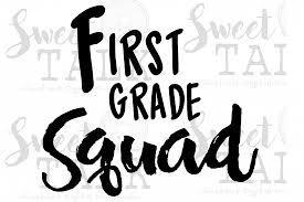 First Grade Squad EPIC OPEN HOUSE March 22 @ 8:30 am Thumbnail Image
