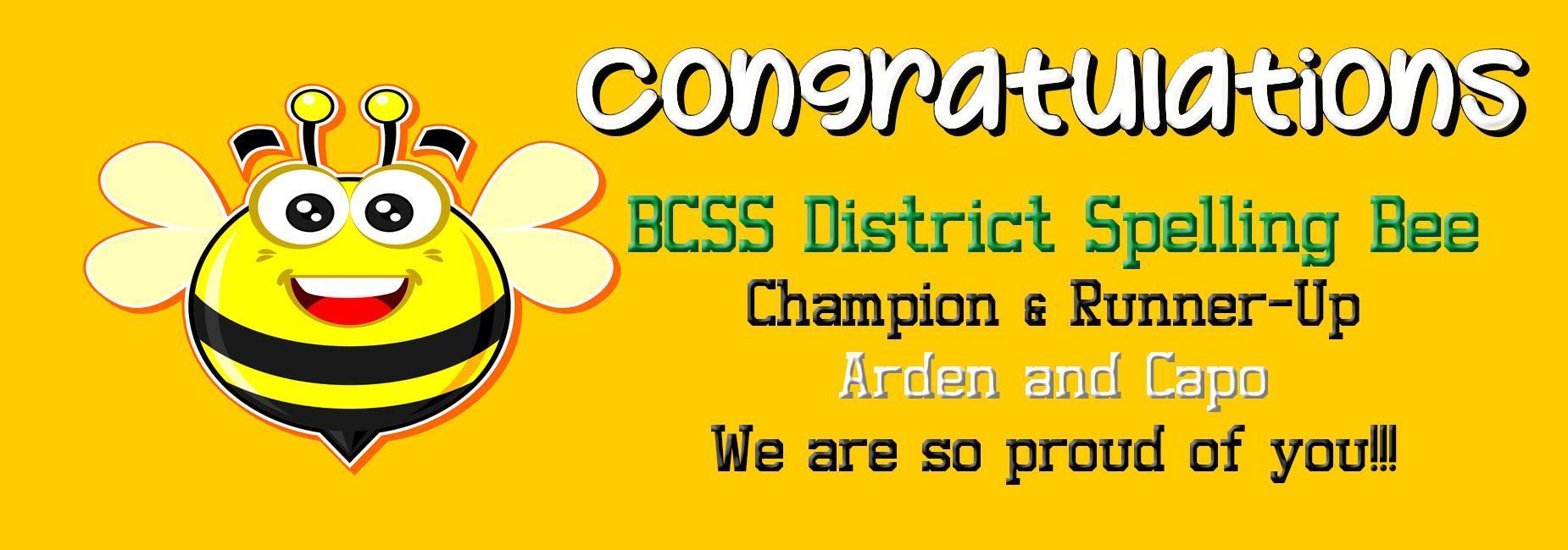 Congratulations District Spelling Bee Winners
