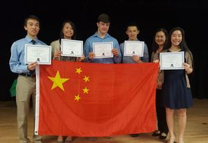 Photo of Westfield High School inductees into National Chinese Honor Society.