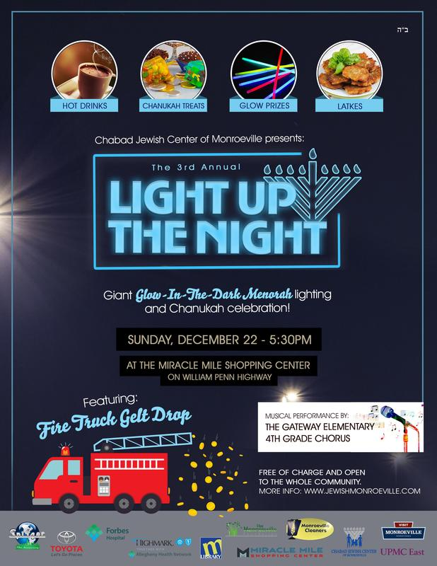 Light Up Night