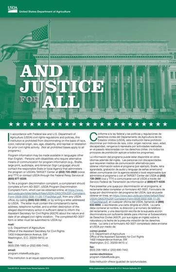 USDA and Justice for all