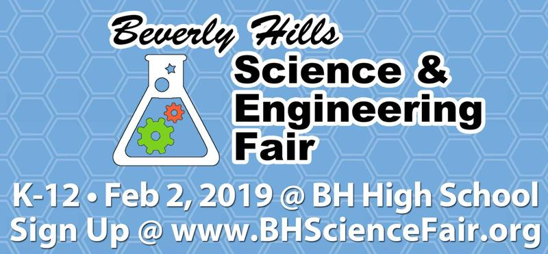 BH Science Fair Sign Up by Friday, Dec. 21! Thumbnail Image