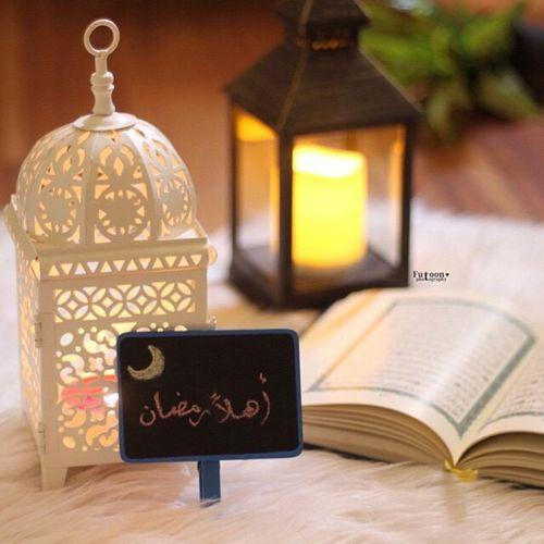 Ramadan Quran Competition 1442 / 2021 Featured Photo