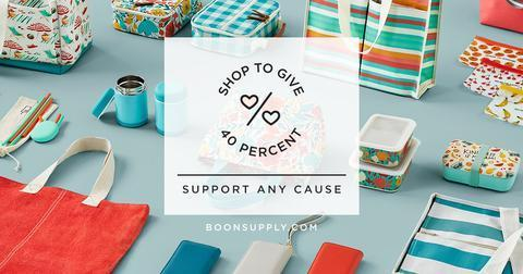 Boon Supply Fundraiser Featured Photo