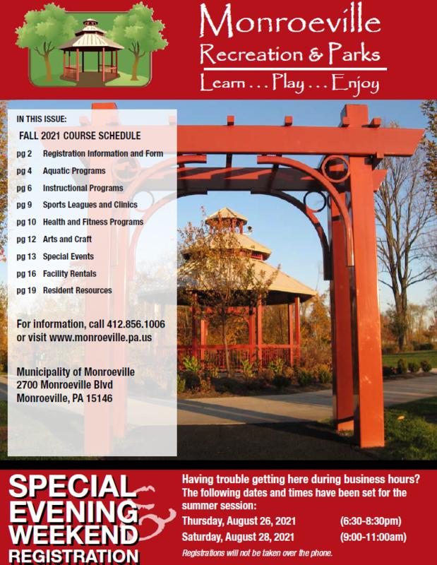 Parks & Rec Flyer