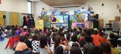 Kaiser Permanente Assembly for our Primary Grades.